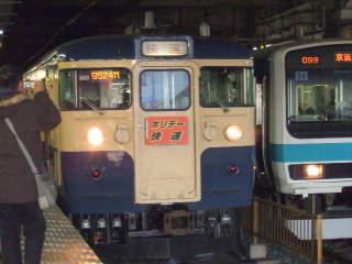 Dscf1841